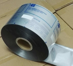 printed laminated food packaging plastic roll film/flexible wrapping film roll/aluminium foil packaging film