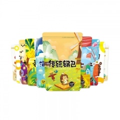 Custom Printed Stand Up Bag Aluminum Foil Food Packaging Bag for nuts
